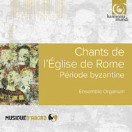 Chants de l'Eglise de Rome
